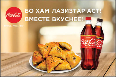 Комбо-меню Coca-Cola