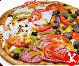 Пицца ассорти маленькая