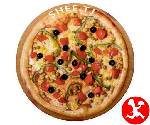 Пицца Вегетириана средняя