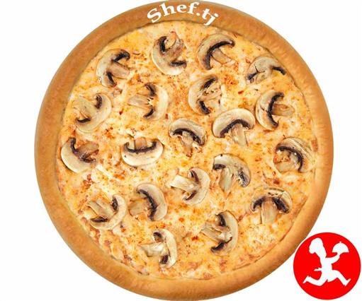 Пицца грибная маленькая