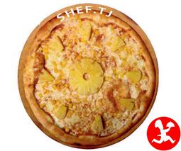 Пицца гаваий средняя