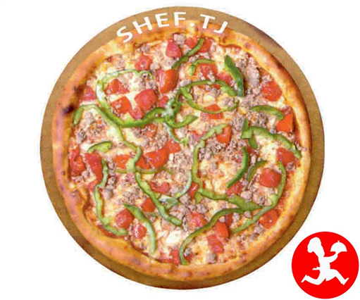 Пицца мармарис большая