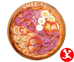 Пицца кватро стаджиони средняя