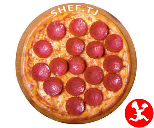 Пицца пепперони большая