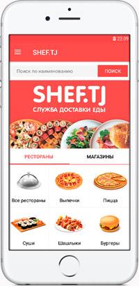 SHEF.TJ iOS